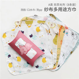 Small Soft Pure Cotton Handkerchiefs Plain Square Hankies With Stitching